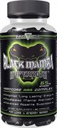 Innovative Labs - Black Mamba Hyperrush (90капс)