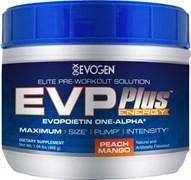 Evogen EVP Plus (490гр)