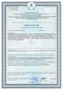 Ronnie Coleman ISO-Tropic MAX (1550гр)