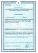 Pharma First - BCAA Tabs (320таб)