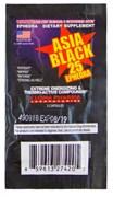 Cloma Pharma - Asia Black (1 порция) пробник