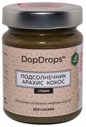 DopDrops Протеиновая паста Подсолнечник Арахис Кокос стекло (стевия) (265гр)
