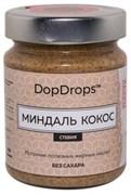 DopDrops Протеиновая паста Миндаль Кокос стекло (стевия) (265гр)