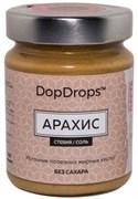 DopDrops Протеиновая паста Арахис стекло (морская соль, стевия) (265гр)