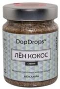 DopDrops Паста Лён Кокос стекло (стевия) (265гр)
