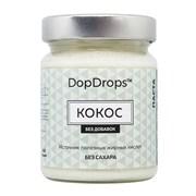DopDrops Паста Кокос стекло (без добавок) (265гр)