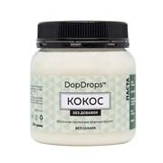 DopDrops Паста Кокос (без добавок) (250гр)
