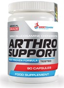 WESTPHARM - Arthro Support 500мг (90капс)