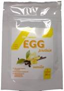 CyberMass - EGG Protein (1 порция) пробник