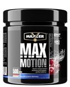 Maxler Max Motion (500гр)
