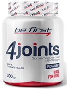 Be First 4joints powder (300гр)