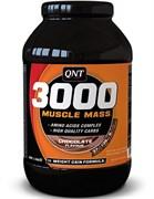 QNT Muscle Mass 3000 (1300гр)