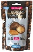 ChikaLab Protein Chocolate Протеиновое драже в шоколаде (120гр)